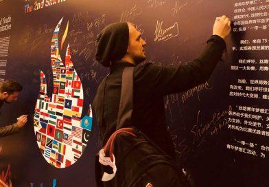Рафаел се върна с награда от Китай
