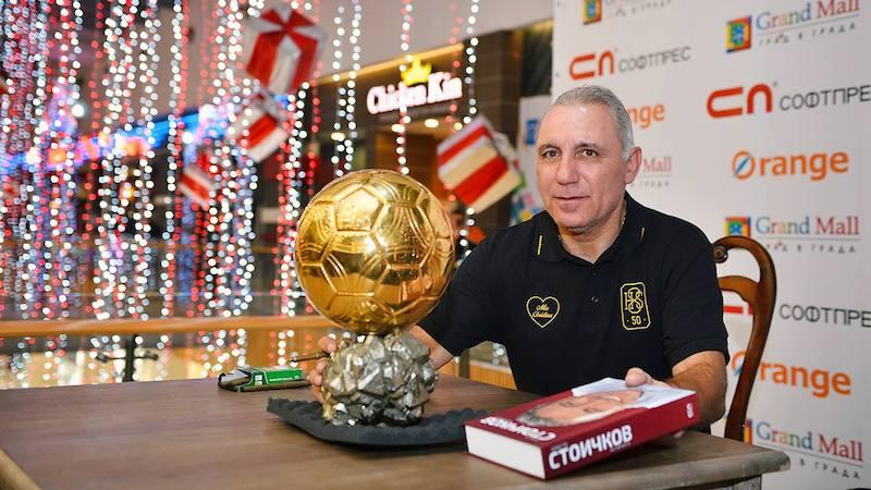 """Христо Стоичков и неговата """"Златна топка"""""""